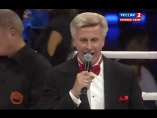У Майка Замбидиса скорее всего сломана челюсть.  Иван Игнашов.